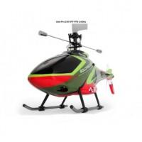 Вертолеты с камерой